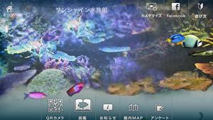 Ikesuイメージ