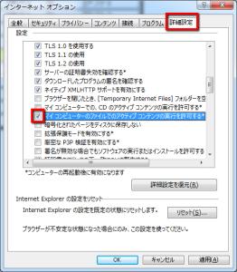 2014-01-31_1654