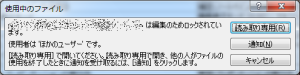 2014-04-23_0907