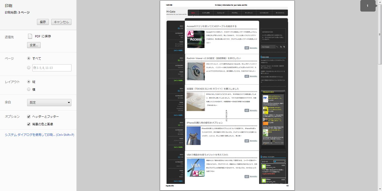 BlogPagePrint