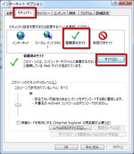 2014-01-31_1650